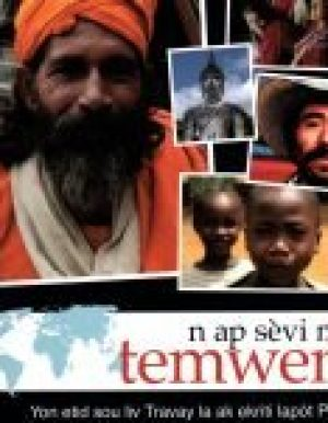 N Ap Sèvi M Temwen (You Will Be My Witnesses)