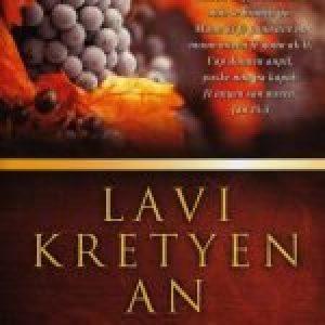 Lavi Kretyen An (The Christian Life)
