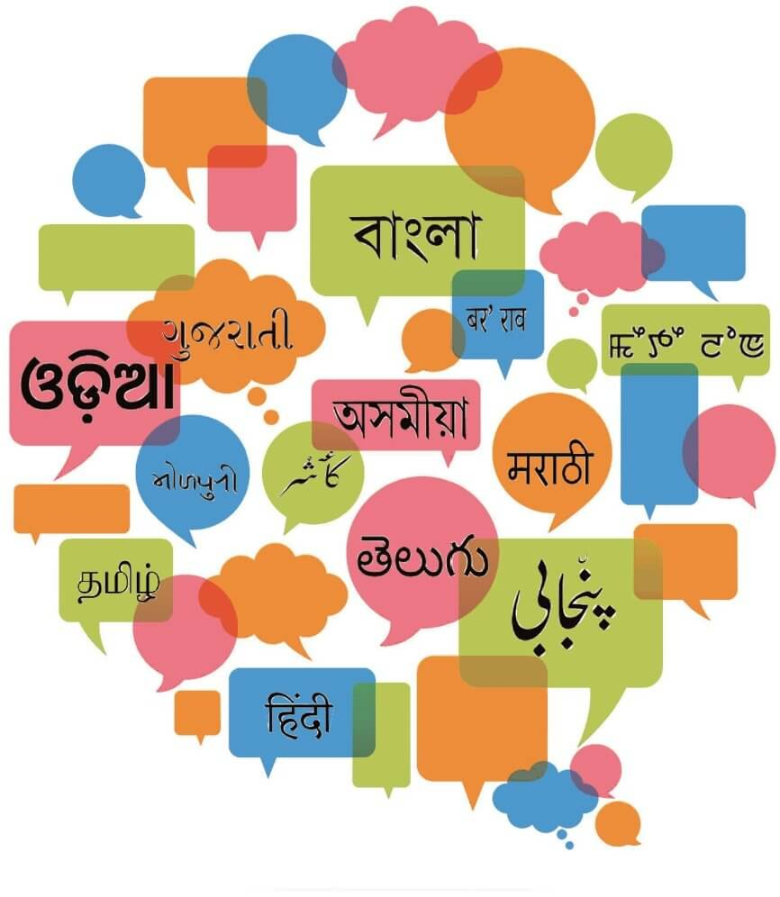 India languages in the language